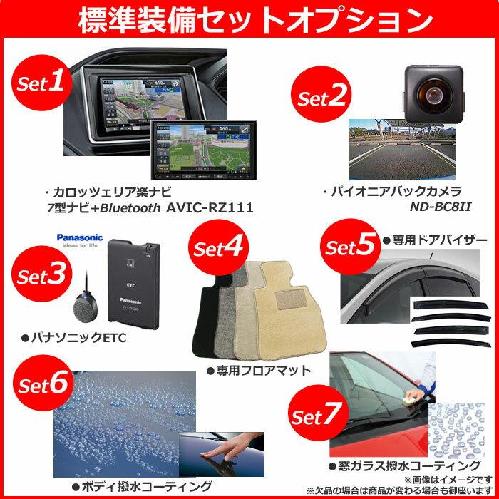 《新車 トヨタ マークX 2WD 2500 250RDS 》☆こちらの新車にはSDDナビ・バックカメラ・ETC・フロアマット・ドアバイザー・ボディコーティング・窓ガラスコーティングが標準装備されてます!