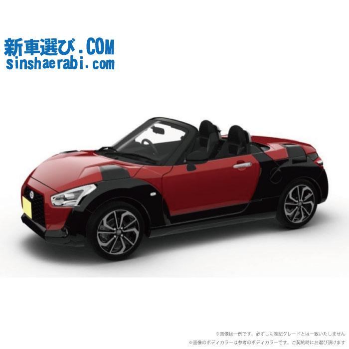 ダイハツ, コペン  2WD 660 Cero() CVT