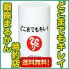 まるかんどこまでもキレイ93g(250mg×372粒)斎藤一人ひとりさんケイヒ末シナモンまるかんゴッドハートスリム青汁から名称変更