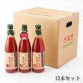【送料無料】リコボールストレートトマトジュース(12本入)