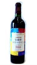 安曇野ベリーワイン2016720ml【国産・信州ふるさと便】