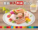 ★ノザキ ウィンナー 8号 105gx6缶set【r5】