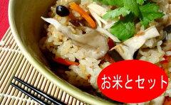 長野県飯山産コシヒカリときのこ炊き込みご飯セットのセット