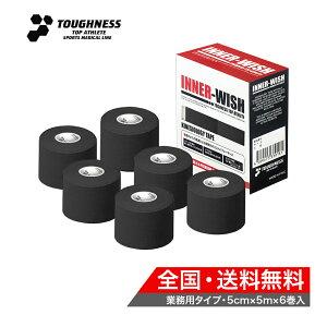 【新商品】キネシオロジーテープ/インナーウィッシュ/幅や長さのサイズが選べる/キネシオテープ/テーピングテープ/TOUGHNESS