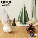 aarikka/アアリッカ Frost elf Minikuusi/フロストエルフ/クリスマス/フィンランド/北欧雑貨/インテリア/PAKKANEN/
