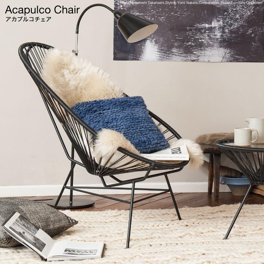 Acapulco アカプルコ アカプルコチェア 屋内&屋外兼用 メキシコ製 PVCコード椅子/イス/チェア/屋外/リゾート/ハンドメイドラウンジ/ アウトドア ガーデン