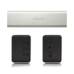 【BRAVEN/ブラヴェン】【送料無料】BRAVEN650(BR-2001シルバー)マルチタスクスピーカーフォン+モバイルバッテリー高忠実度Bluetoothワイヤレススピーカー(BRAVEN正規販売)