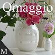 ●●4月6 1:59までポイント10倍KAHLER/ケーラー Omaggio/オマジオ パール Mediumフラワーベース H20cm ミディアム/Mサイズ 16051/花瓶/陶器/生け花/北欧/デンマーク/Vase/ホワイト 【RCP】