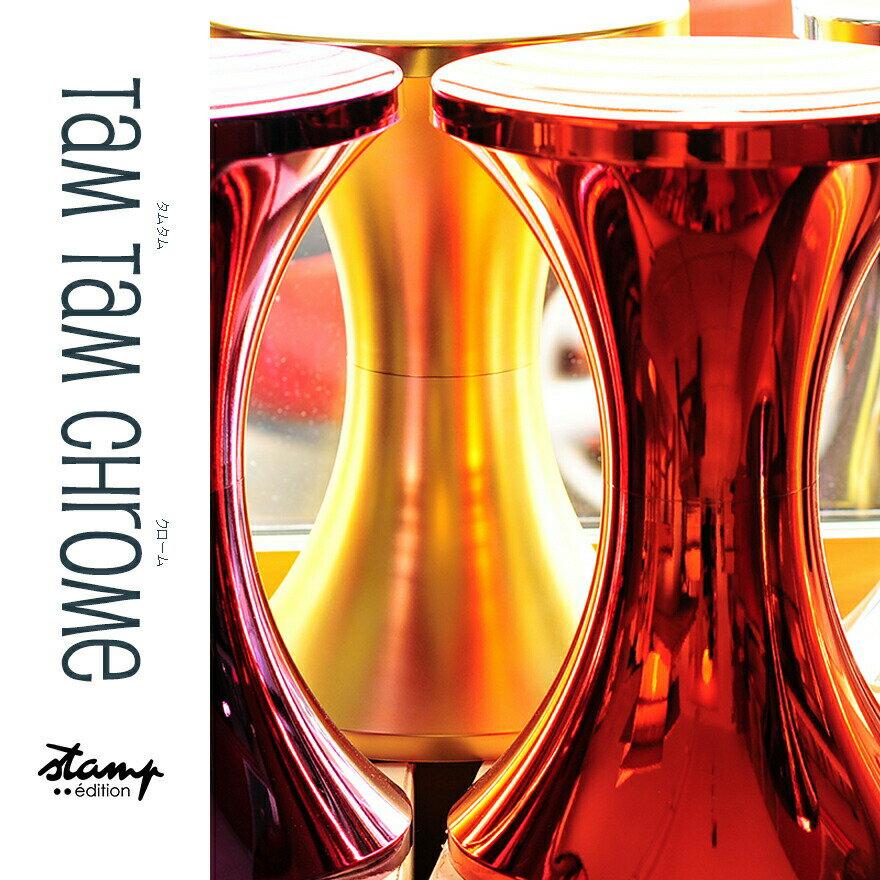 TamTam タムタムクローム/TamTamChromeStamp edition スタンプエディション デザイナー アンリマソネ Henry Massonnet Branex Design/ブラネックスデザイン/デザインチェアー/イス