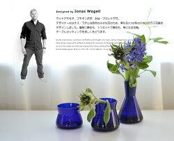 DesignHouseStockholm/トリオベースTriobase花瓶3点セット花瓶/花器/水差し/ガラス/北欧/デザインハウスストックホルム【RCP】
