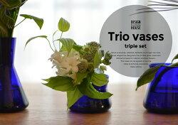 ●●限定コバルトブルーDesignHouseStockholm/トリオベースTriovases花瓶3点セット花瓶/花器/水差し/ガラス/北欧/デザインハウスストックホルム【RCP】