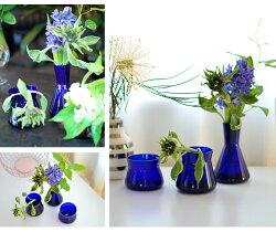 ●●DesignHouseStockholm/トリオベースTriovases花瓶3点セット花瓶/花器/水差し/ガラス/北欧/デザインハウスストックホルム【RCP】