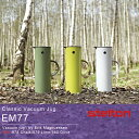 【Stelton/ステルトン】em77 クラシック ステルトンのバキュームジャグ/北欧【RCP】