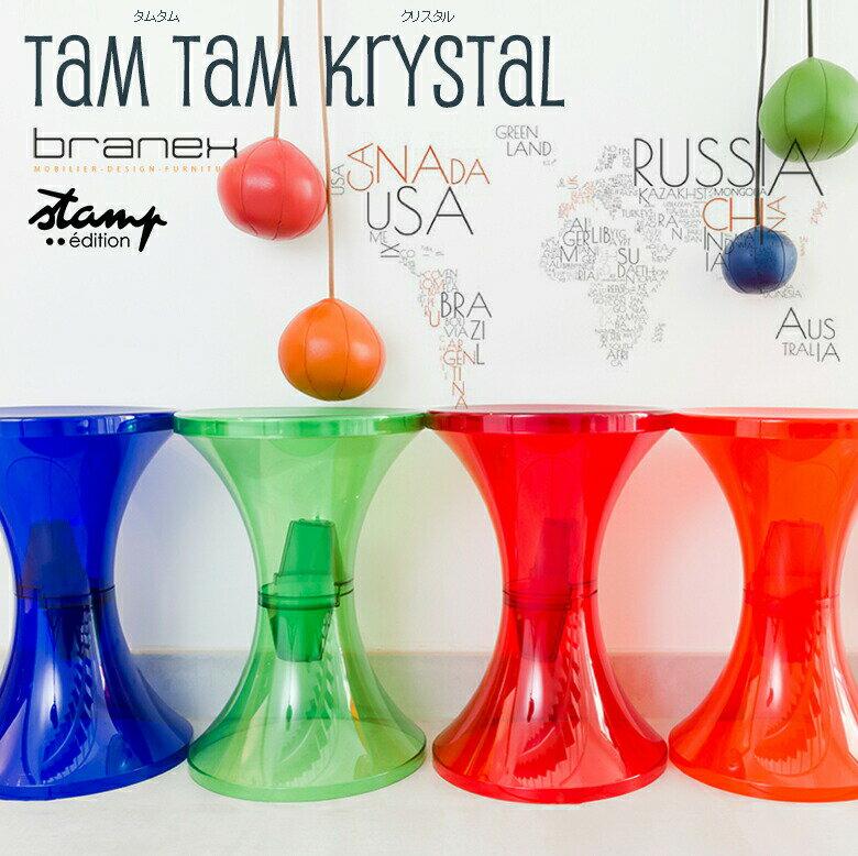 店舗クーポン発行中!TamTam タムタムクリスタル/TamTam KrystalStamp edition スタンプエディション Branex Design/ブラネックスデザイン/デザインチェアー/イス/組立式スツール