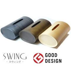 【ギフトOK】 ブナコ独自の高度な製法で、職人さんがひとつひとつ丁寧に手作りした木工品です...