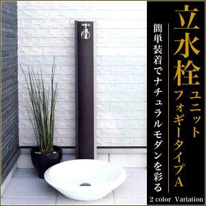 塩ビ水栓柱に被せるだけの簡単施工で水周りの雰囲気を一新。+5250円で対象のお好きな蛇口をプレ...