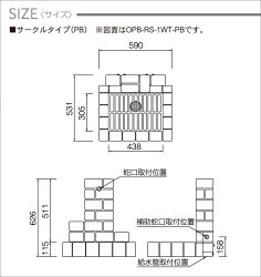 立水栓ユニットサークルタイプOPB-RS-1WT-PB補助蛇口仕様03