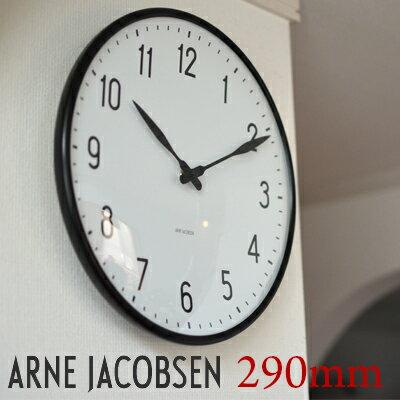 【AJクロック43643】STATION/ステーション 290mm WALL CLOCK アルネ・ヤコブセン/ARNE JACOBSEN43643壁掛け時計/時計/ウォッチ/WATCH/北欧/デンマーク/ローゼンダール【コンビニ受取対応商品】【RCP】:Shinwa Shop