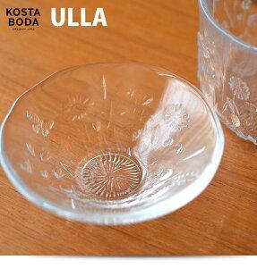 【6月24日入荷予定】KOSTABODA/コスタボダ ULLA/ウラ デザートボウル サラダボウル/ガラスボウル/ガラス食器【RCP】