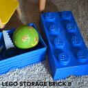 LEGOレゴ ストレージブリック8/strage brick収納箱/おもちゃ箱/収納ボックス【RCP】