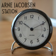 【AJクロック 43672】STATION/ステーション 110mm TABLE CLOCK …