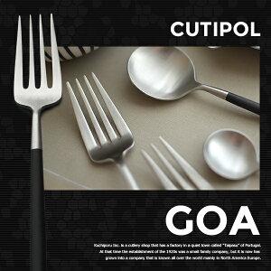 【Cutipol  / クチポール】GOA...