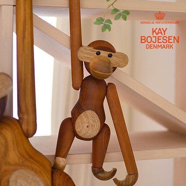 Kay Bojesen Denmark/カイ・ボイスン MONKEY モンキー Sサイズ チーク カイボイスン/オブジェ/サル/木製/デンマーク