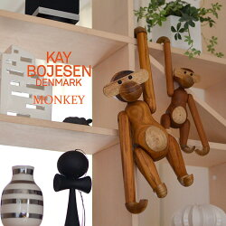【KayBojesenDenmark/カイボイスン】MONKEYモンキーSサイズコートフックオブジェ/サル/木製/デンマーク【RCP】