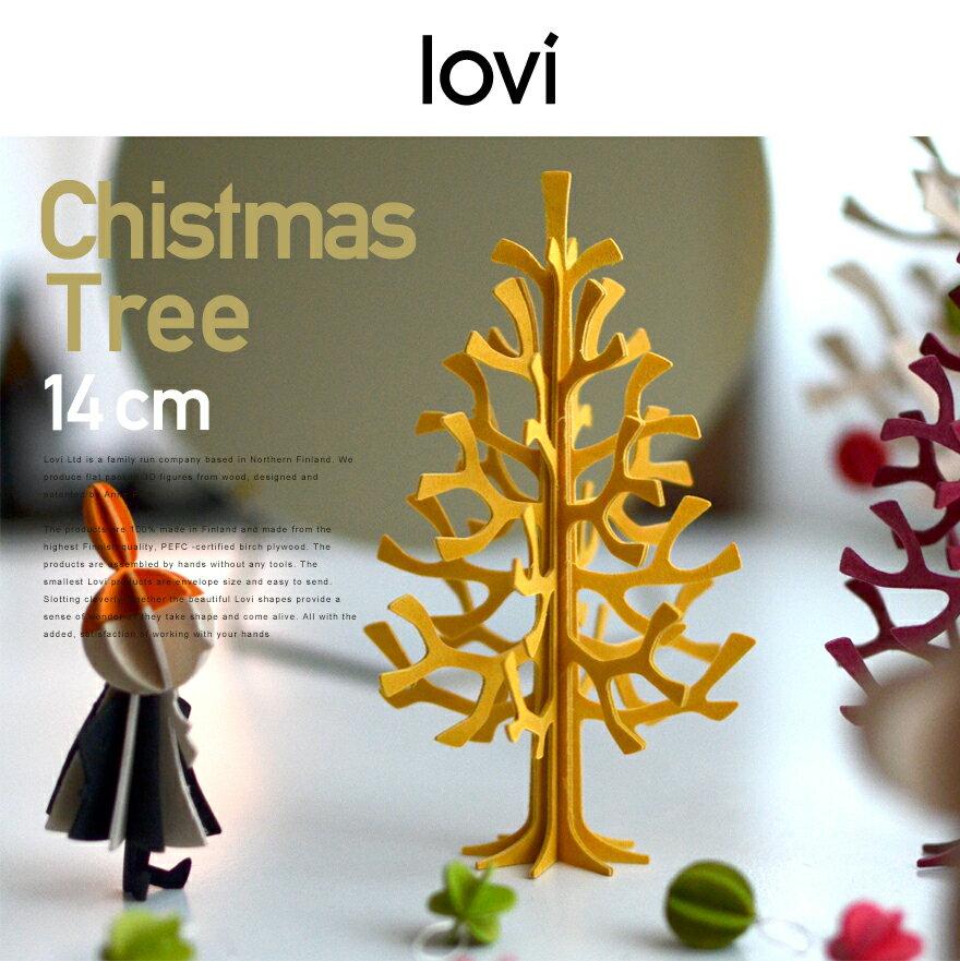 lovi ミニクリスマスツリー14cm momi-no-ki ロビー/クリスマス/ツリー/北欧/フィンランド/軽量/ギフト/プレゼント/木/ロヴィ