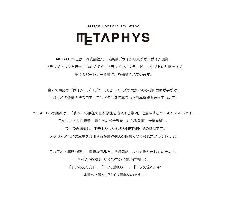 METAPHYS/メタフィスrassen44140PaperKnifeペーパーナイフアルミダイキャスト/シンプル/マット/レターオープナー/文房具/桐箱