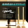 【TIMEDOMAIN│タイムドメイン】Yoshii9 MK2 ヨシイナインスピーカー/ホームシアター/音楽鑑賞/高級/テレビ/フロントスピーカー【RCP】