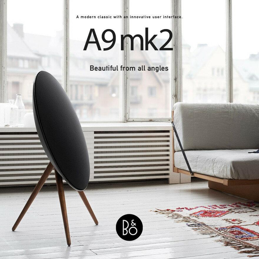 【BANG & OLUFSEN】A9 mk2 ワイヤレスミュージックシステム・スピーカー 本体のみBANG & OLUFSEN/バングアンドオルフセン/Bluetooth/壁掛け/【RCP】