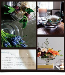 HOLMEGAARDホルムガード/FLOWERBOWLフラワーボウル13cm/FLOWERBOWLbyClausDalby/デンマーク/花瓶/ガラス/北欧【コンビニ受取対応商品】【RCP】