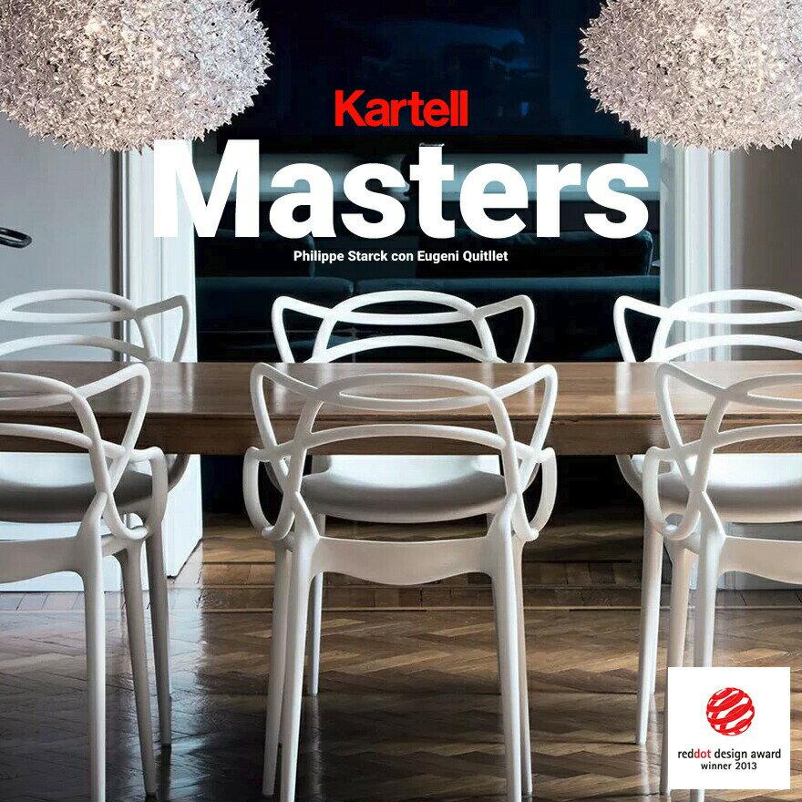 kartell/カルテル Masters/マスターズ ダイニングチェアフィリップ・スタルク/SFCH-K5865/スタッキング可/椅子/4本足/アームチェア