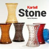 【kartell/カルテル】STONE/ストーン スツールマルセル・ワンダース/シンプル/椅子【RCP】