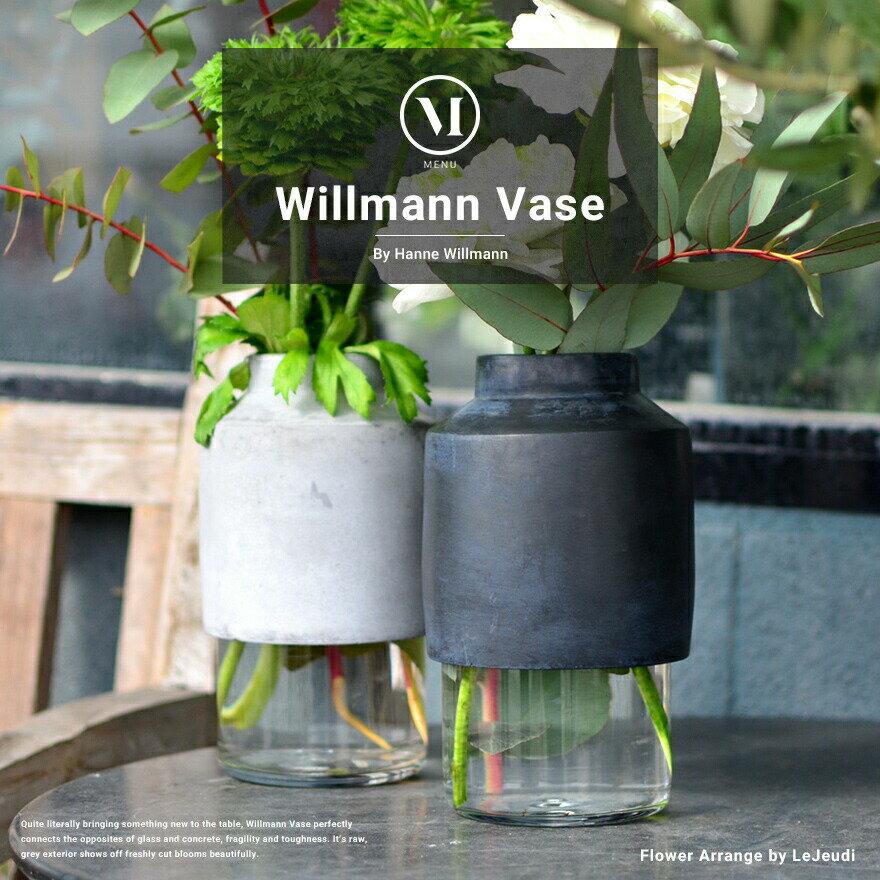 menu Willmann Vase/ウィルマン ベースメニュー デザイン/Hanne Willmann花瓶/フラワーベース/水差し/北欧