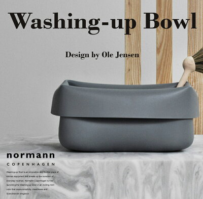 台所でも、庭でも、アウトドアでも!どこでも使えるゴム製ボウルWashing-up Bowl