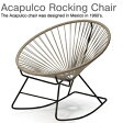 【新色サンドカーキ入荷】Acapulco/アカプルコ チェア Rocking Chair/ロッキングチェア【正規品】アウトドア ガーデンチェア 屋内&屋外兼用 メキシコ製 PVCコード 椅子/イス/チェア/屋外/リゾート/ハンドメイド ラウンジ/モダン/インテリア