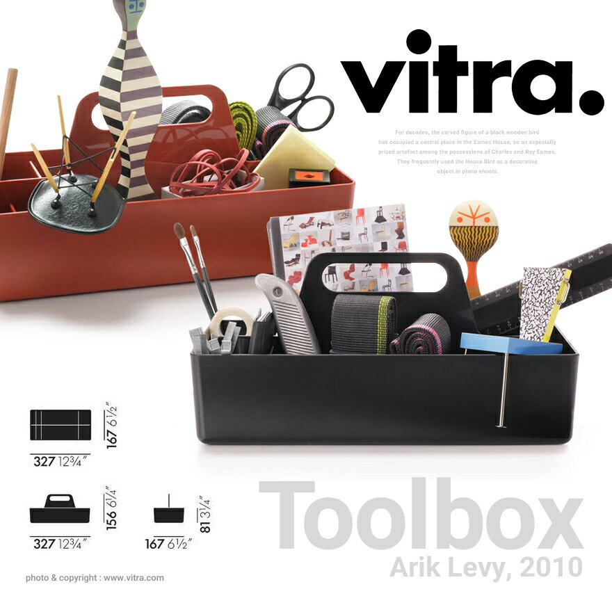Vitra toolbox arik levy for Boutique vitra