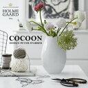 HOLMEGAARD ホルムガード Cocoon Vase コクーンベース花瓶 花器 Peter Svarrer ガラス トルコ フラワーベース 北欧
