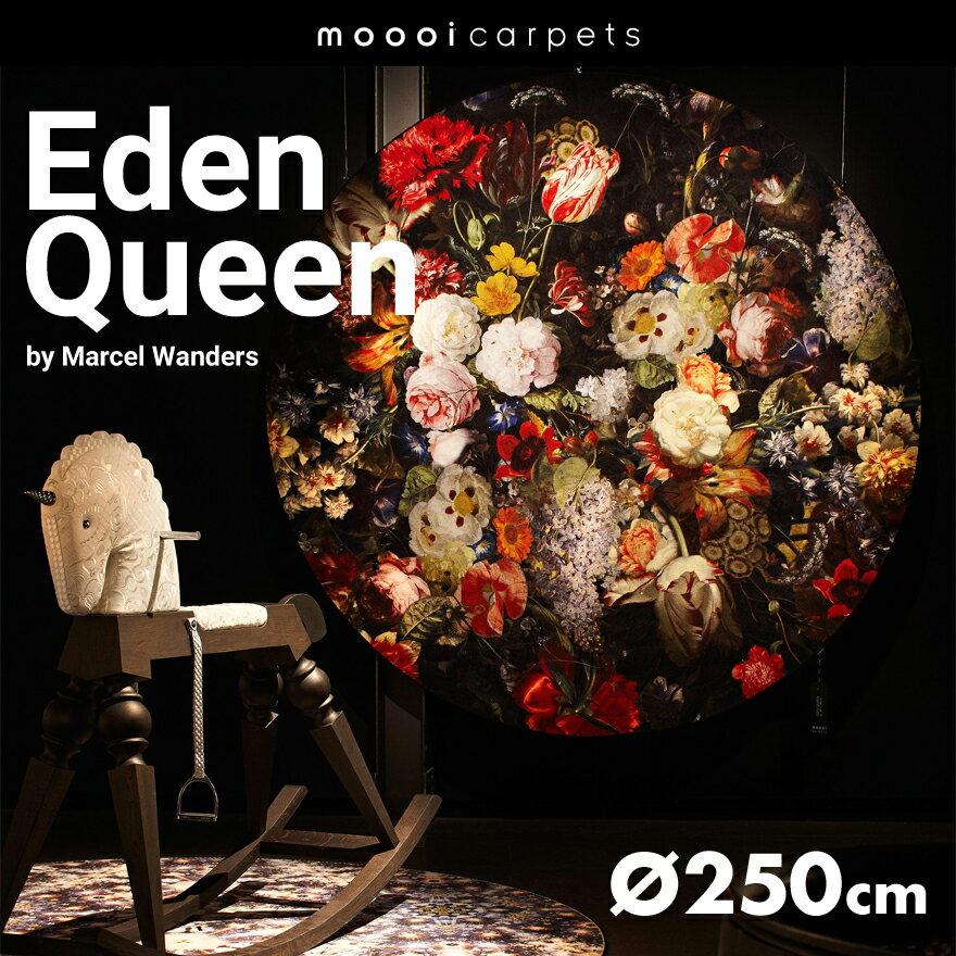 代引不可 moooi/モーイ Eden Queen エデンクイーン カーペット ラウンド 250cmMarcel Wanders/マルセル・ワンダース/SFAC-EQ250/絨毯