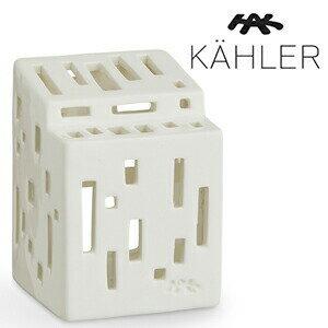 KAHLER/ケーラー アーバニア functio/15313/H:90mm /新仕様/Urbania/ケーラー/ファンクシォ /ティーライトハウス/キャンドルホルダードロマイト/ランタン/キャンドル/北欧/デンマーク