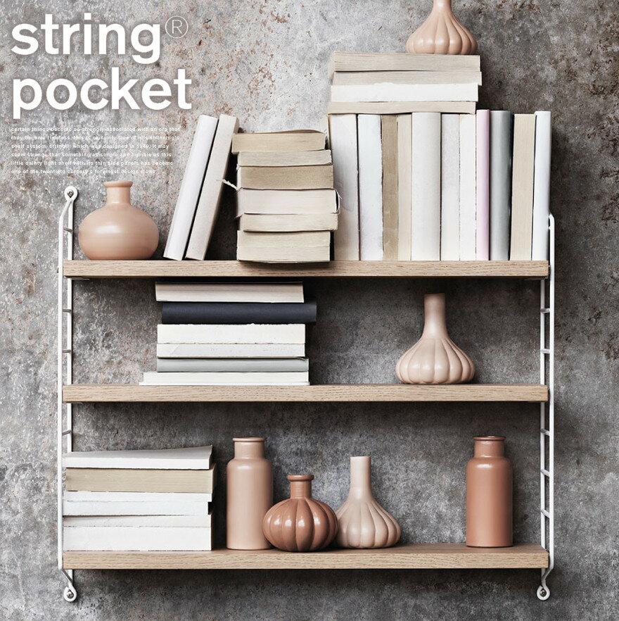 String String Pocketストリングポケット/木製/シェルフ/棚/リビング/ストリングシェルフ/収納/本棚