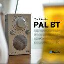 ●●【Tivoli Audio チボリオーディオ】PAL BTブルートゥース/ラジオ/ワイヤレス/スピーカー【RCP】