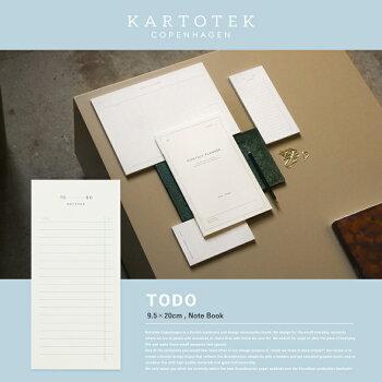 【KARTOTEK/カトテック】TODO/タスク管理/手帳/コペンハーゲン/文具/ステーショナリー/デザイン文具/シンプル【コンビニ受取対応商品】【RCP】