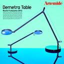 【Artemide アルテミデ】Demetra Table デメトラ テーブルランプ ライト 照明 スチール アルミ リビング キッチン ダイニング スタンドライト 卓上【RCP】