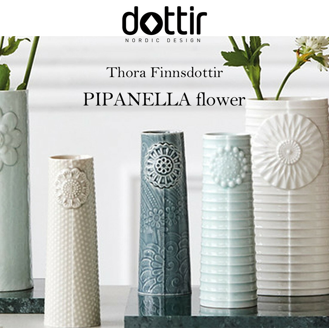 dottir(ドティエ)Pipanella『FLOWERBIG』