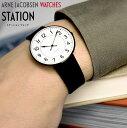 ARNE JACOBSEN WATCH STATION BLACK アルネヤコブセン ステーション ブラック腕時計 時計 ウォッチ WATCH 北欧 デンマーク ローゼンダール・・・