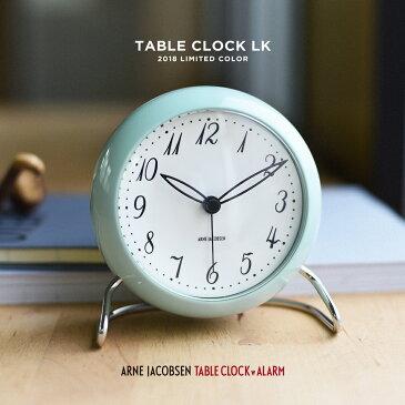 ARNE JACOBSEN TABLE CLOCK LK 43681限定カラー アルネヤコブセン置き時計 クロック Clock 北欧 デンマーク /アイスブルー/aj-table-lk-43681【コンビニ受取対応商品】【RCP】