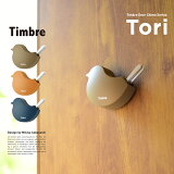 Timbre ティンブレ  Timbre Tori トリドアチャイム ドアベル 小林幹也デザイン Timbre Door Chime Series